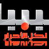 LibyaChanneltv Libya