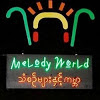 Melody World