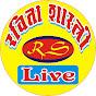Dj Aryan Shakya