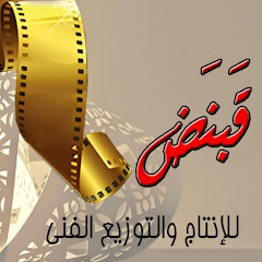 Kaband Art Production   قبنض للإنتاج والتوزيع الفني