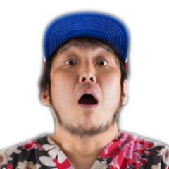 アル北郷【ビートたけし側近】【たけし軍団】
