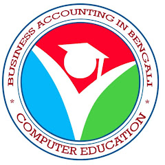 business accounting in bengali