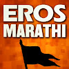 Eros Now Marathi