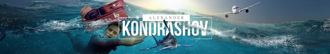 Alexander Kondrashov