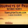 Templeton Tours