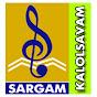 Sargam Musics Kerala School Kalolsavam video