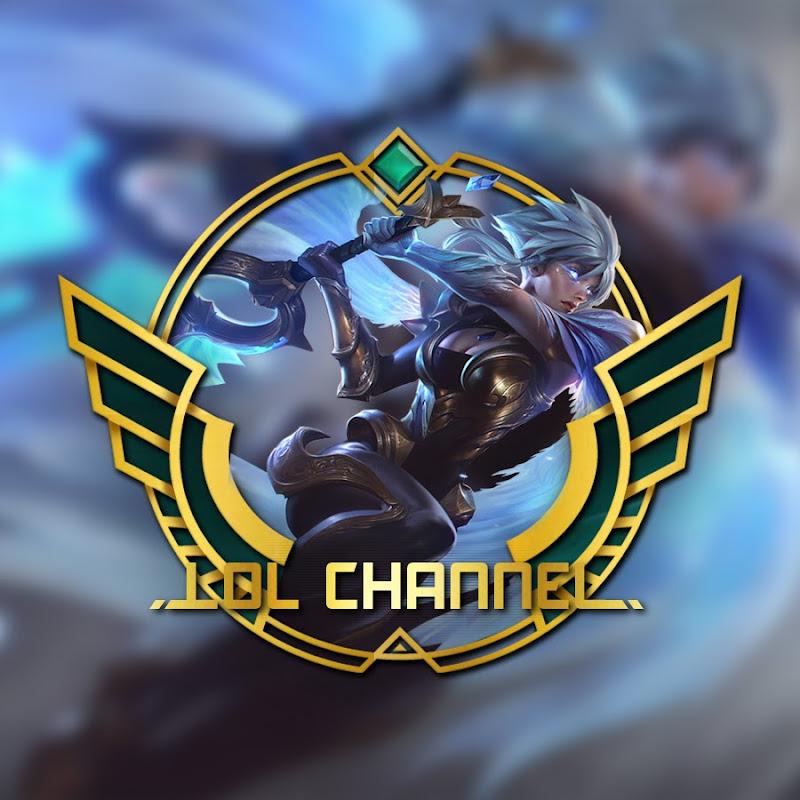 LOL Channel