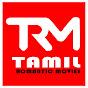Tamil Romantic Movies video