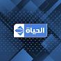 alhayahseriestv Youtube Channel