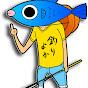 釣りよかでしょう。