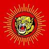 Naam Tamilar