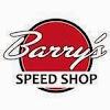 barrysspeedshop