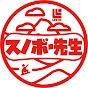 瀧澤憲一レイトプロジェクト