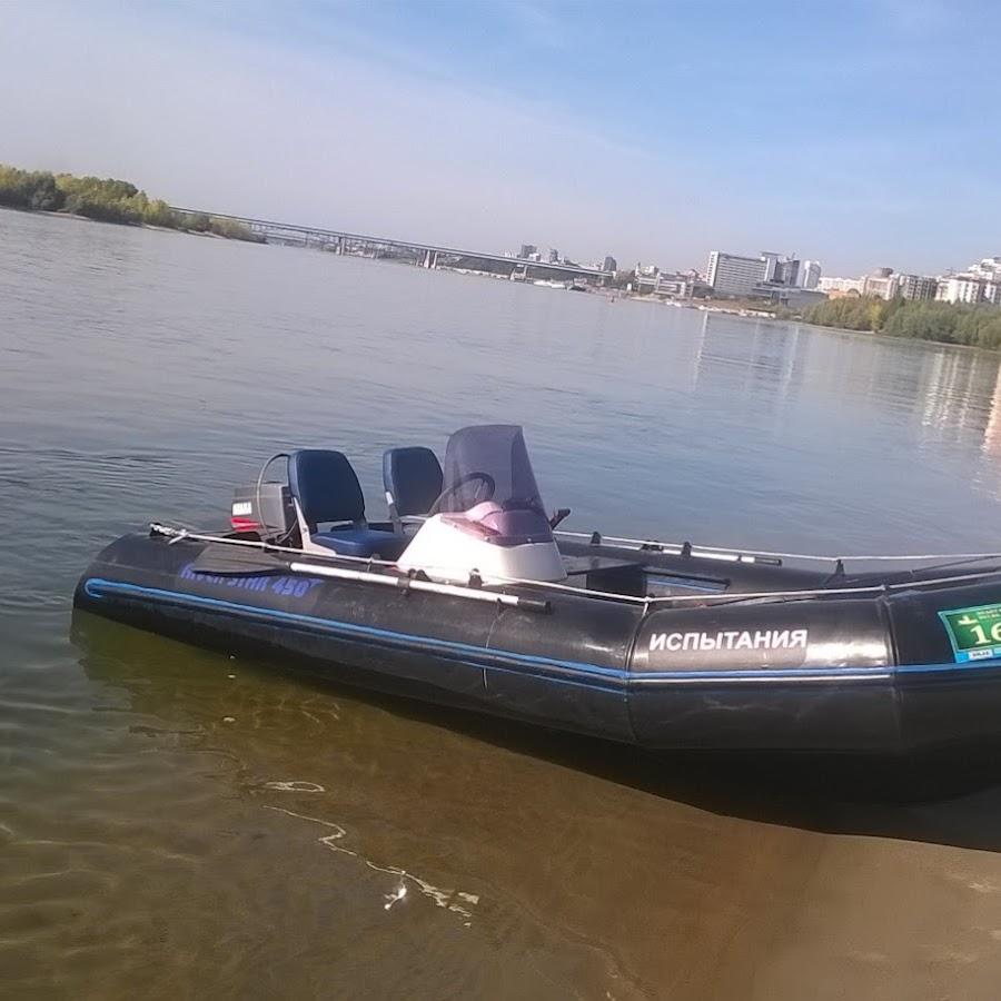 лодка в походных условиях
