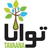 Tavaana2010