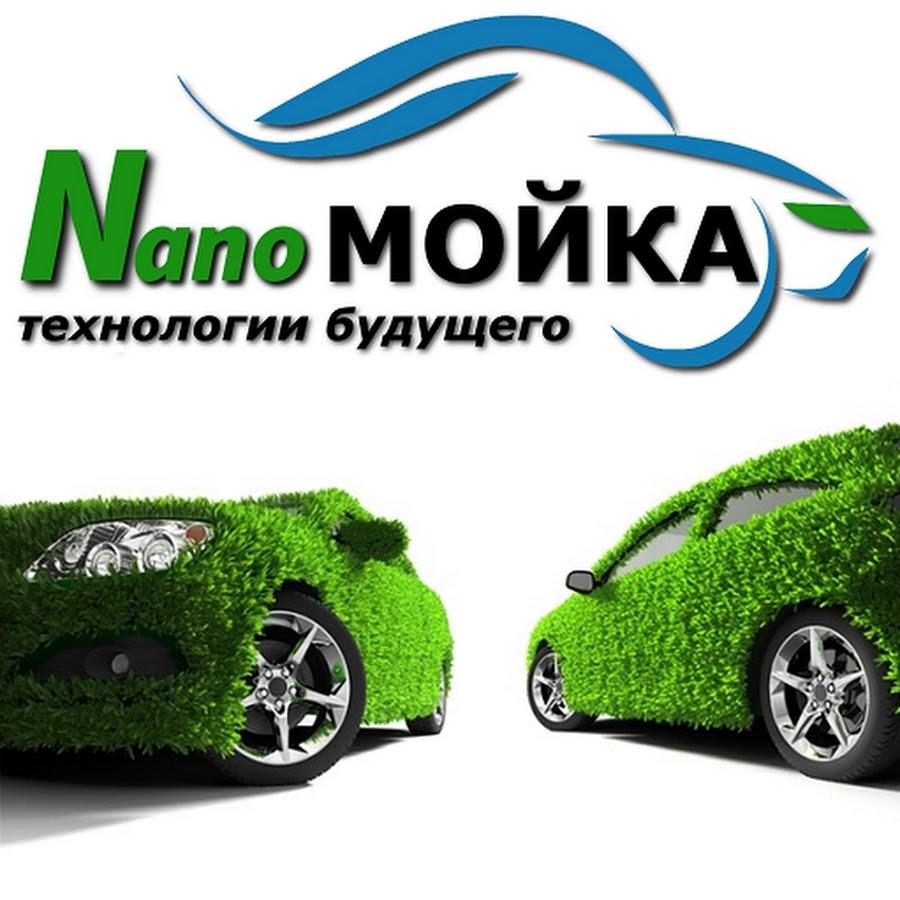 машины можно что такое наномойка автомобиля этом, мнению Росреестра