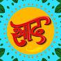 123 Telugu video