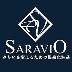 サラヴィオ化粧品株式会社
