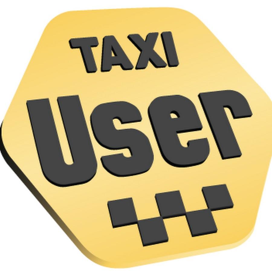 технология для такси в сосновоборске красноярский край относимся