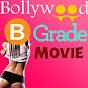 Bollywood B Grade Movie video