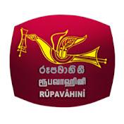 Rupavahini Live Webcast