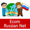 Ecom Russian