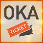 Oka Ticket
