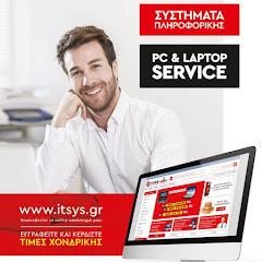 ITsys - Ανταλλακτικά Laptop - PC Service - Ψηφιακή Υπογραφή - Αντικατάσταση Σπασμένης οθόνης