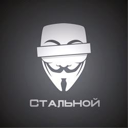 Странник Сергеевич