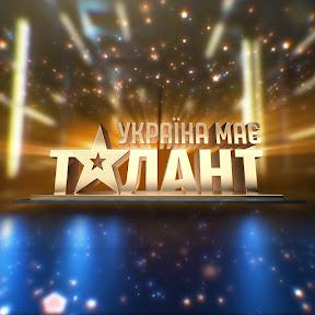 В Украине есть таланты