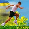 Anatol Runner (BY)