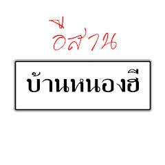 Digitaltv Thailand