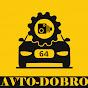 Авто Добро 64 - Авто Обзоры Саратов
