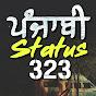 Punjabi status 323