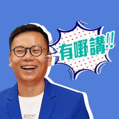 香港立法會陳恒鑌議員