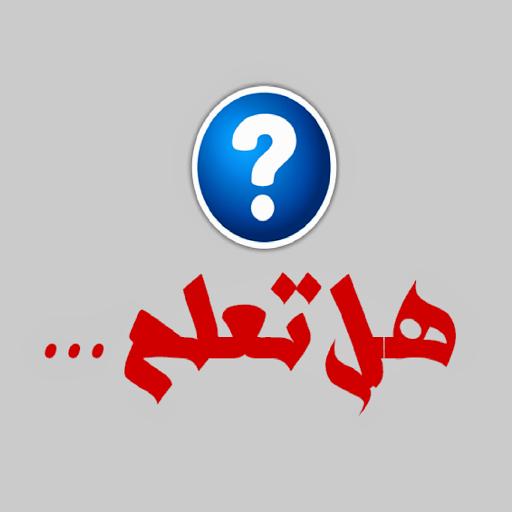 abeerallam2