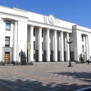 Засідання Верховної Ради України   Архів