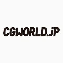 CGWORLDjp