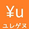 Yuregenu