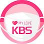 KBS 한국방송 (MyloveKBS)