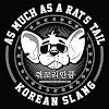 badasskorean