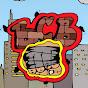 BrickCity Battles