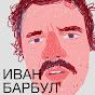 youtube(ютуб) канал GoshaProductionPrank