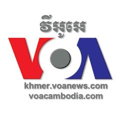 VOA Khmer Learning English