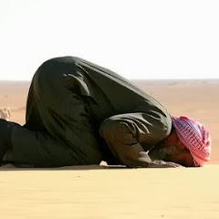 islamchannel