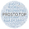 PROSTO.TOP