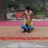 chinavlog