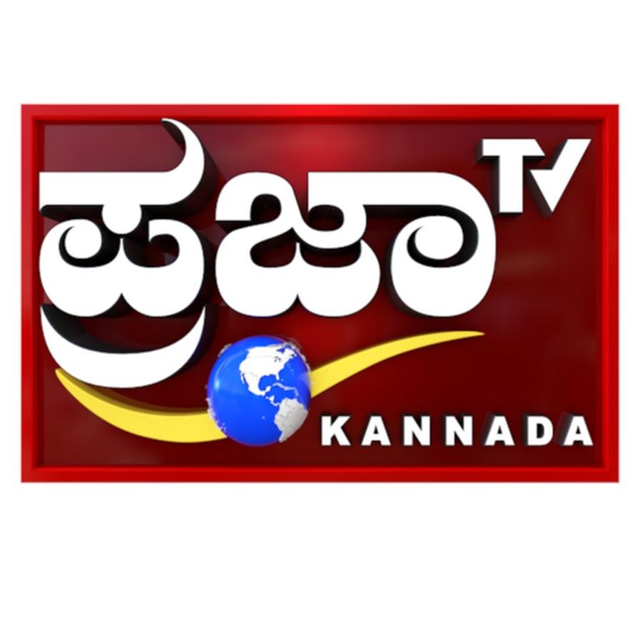 Emergence of kannada news channels