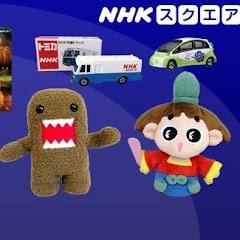 NHKエンタープライズ ファミリー倶楽部