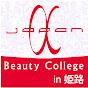 アルファジャパン美容専門学校(兵庫県姫路市) の動画、YouTube動画。